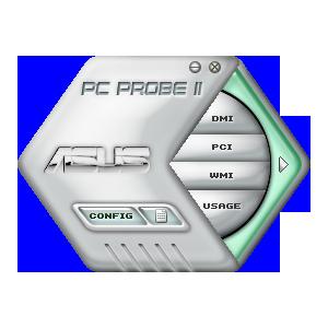 برنامج صيانة الكمبيوتر