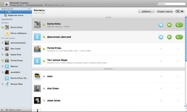 تحميل برنامج notification history للاندرويد
